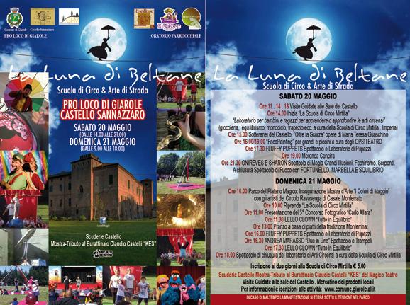 Castello Sannazzaro -  CLNS9406[1]